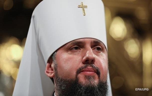В Киеве началась интронизация митрополита Епифания