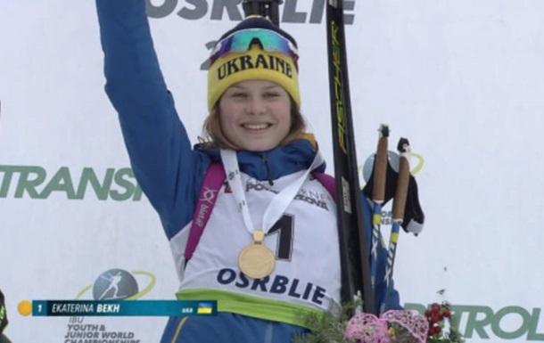 Украинка Бех выиграла второе золото юниорского чемпионата мира