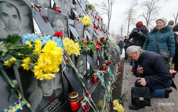 Расследование расстрелов на Майдане не закончено - прокурор