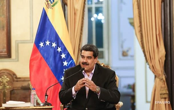 Мадуро предупредил о возможности гражданской войны в Венесуэле
