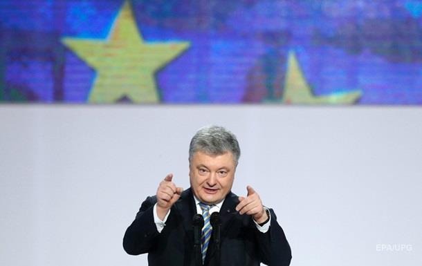 Через 5 лет унас будет решение очленстве вНАТО— Порошенко