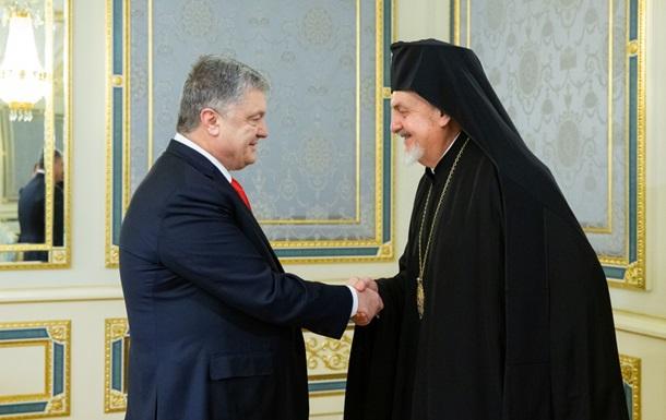 Порошенко принял делегацию Вселенского патриархата
