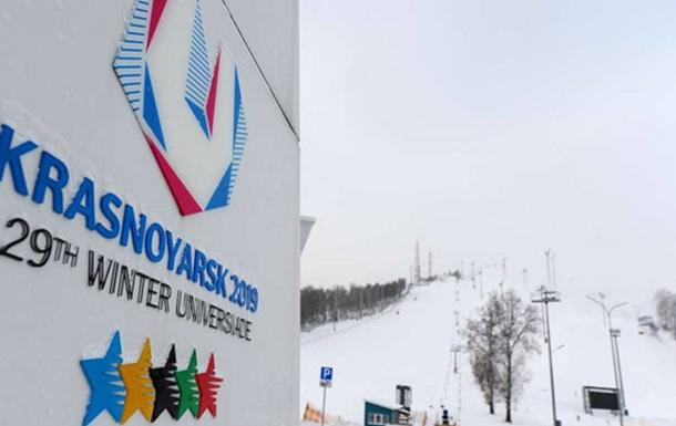 Українські спортсмени відмовилися від виступу на Універсіаді в Росії