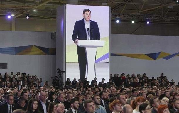 Выборы-2019: на Луценко пожаловались за агитацию Порошенко