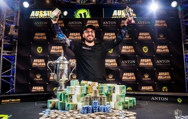 В Австралии на покерной серии разыграли огромные призовые