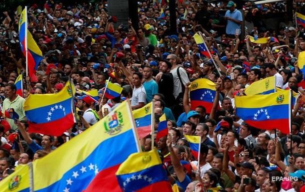 Парламент Венесуели запустить процес нових виборів