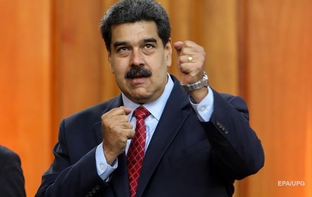 Мадуро прокомментировал слова Трампа об отправке армии в Венесуэлу
