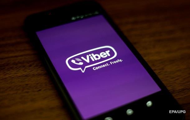 Мессенджер Viber получил крупное обновление
