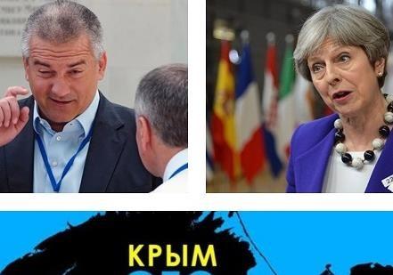 Крым - наш: что стоит за анонсированием приезда британских политиков