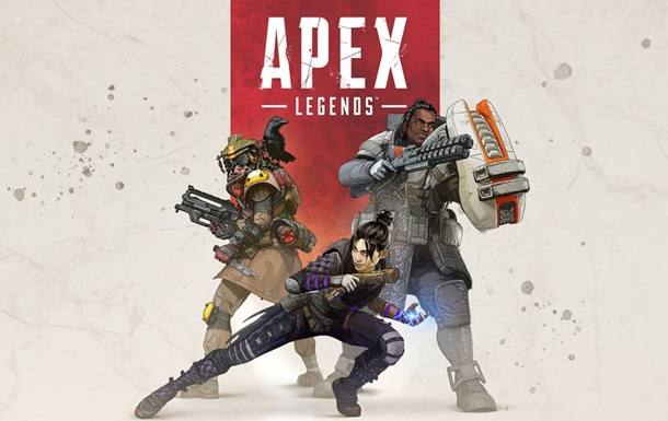 Apex Legends: видео