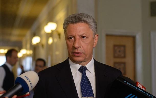 В Раду внесен законопроект о списании долгов по ЖКХ – Бойко