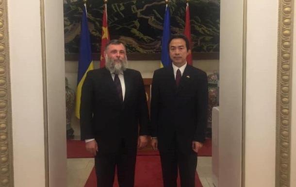 Раввин Киева Маркович поздравил посла КНР в Украине с китайским новым годом