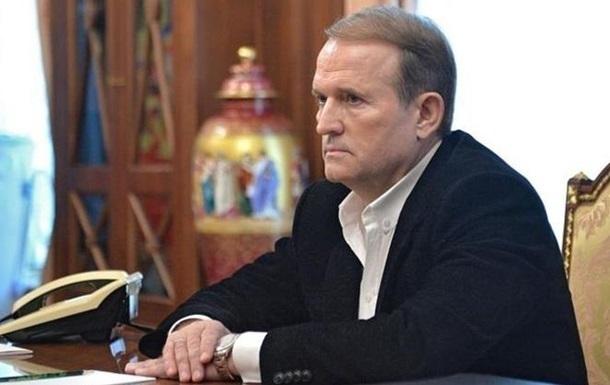 Генпрокуратура завела дело на Медведчука