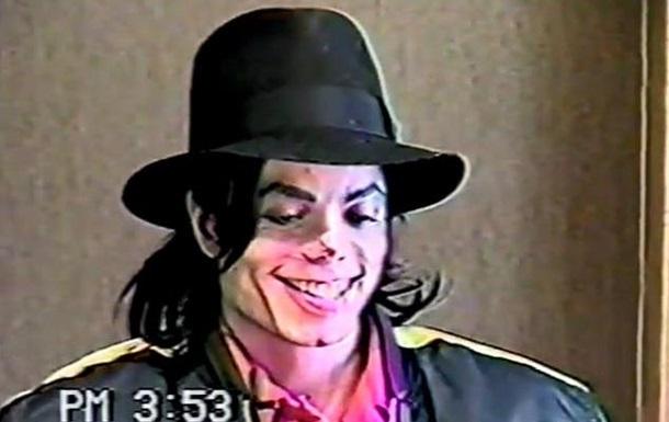 Майкл Джексон: видео