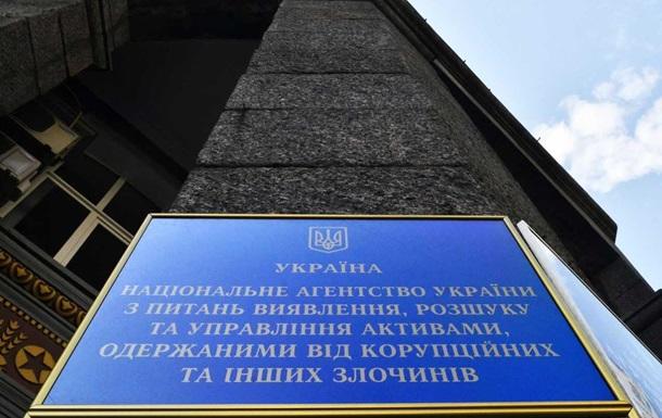 В Україні від продажу арештованого майна отримано 25 млн гривень
