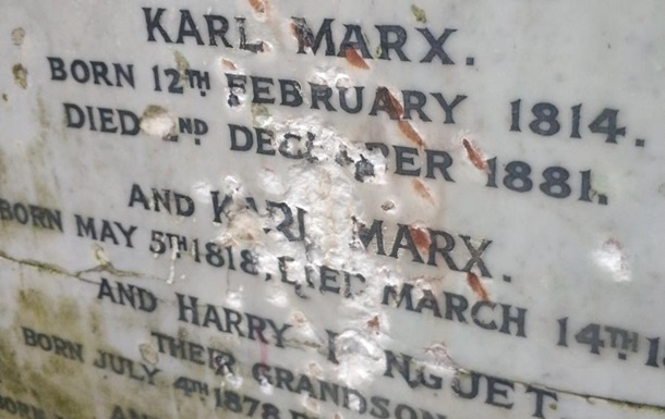 У Лондоні осквернили могилу Карла Маркса