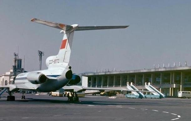 Мемуаризм Гургена Григоряна №5: Летайте самолётами «Аэрофлота»!