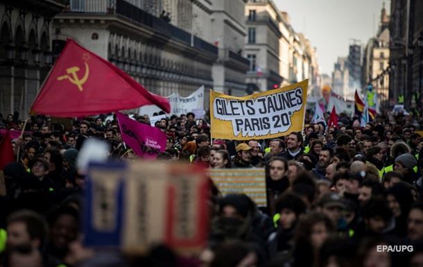 На протесты во Франции вышли около 300 тысяч человек