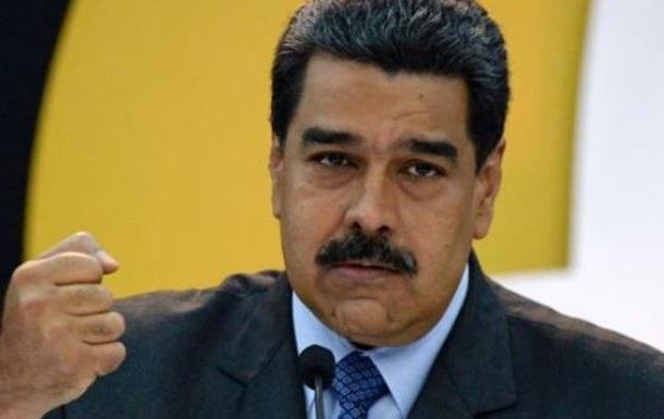 Союзников нет: что ждет Мадуро в ближайшем будущем