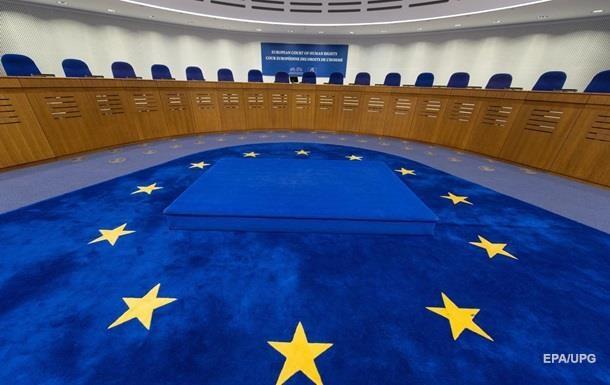 ЕСПЧ отменил слушания в деле Украины против России