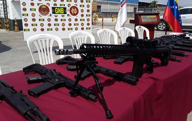 ВВенесуэле сообщили  обизъятии партии оружия изсоедененных штатов