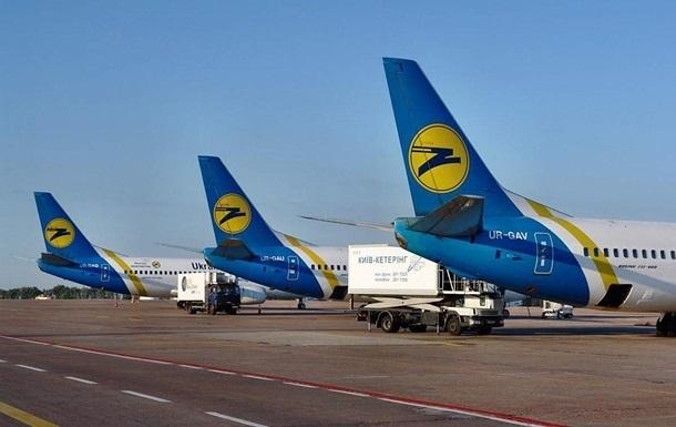 Крупнейшая авиакомпания Украины сокращает персонал