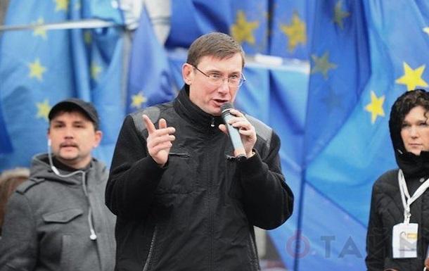 Луценко зарахував до Небесної сотні загиблих на Майдані силовиків