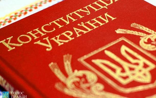 Власть в Украине принадлежит украинскому народу