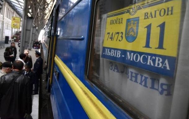 Укрзалізниця скоротила частоту поїздів зі Львова до Москви