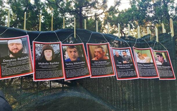 Італійську  віллу Авакова  обвішали фото вбитих активістів - соцмережі