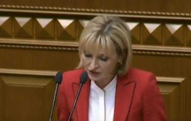 Ирина Луценко выругалась с трибуны