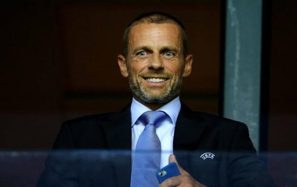 Чеферина переизбрали президентом УЕФА