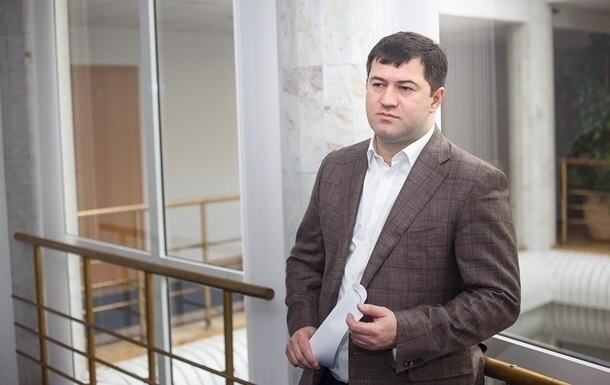 Насиров прятал $300 тысяч в Британии - САП
