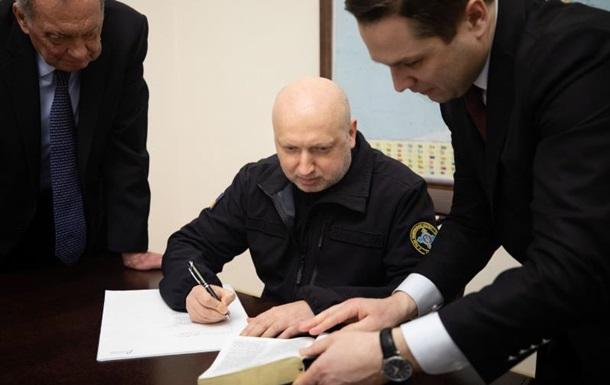 Турчинов принял участие в переписывании Библии