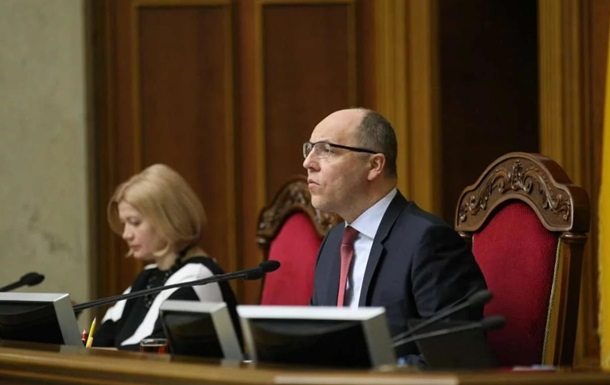 Парубий подписал закон о курсе Украины в НАТО и ЕС