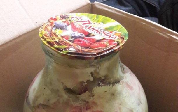 В Харькове нашли наркотики в банке с салом