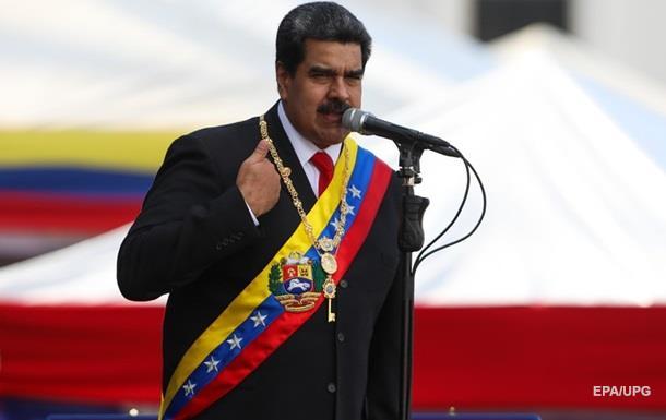 У США заявили, що час для діалогу з Мадуро минув
