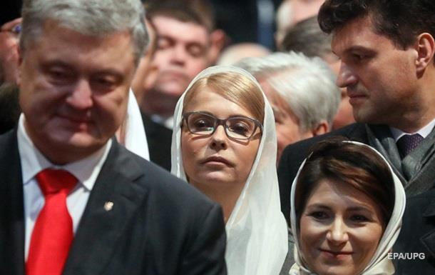 Не верь на слово. Предвыборная гонка в Украине