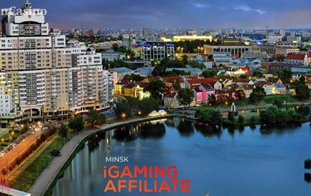 Minsk iGaming Affiliate Conference: что расскажут на первом iGaming-мероприятии