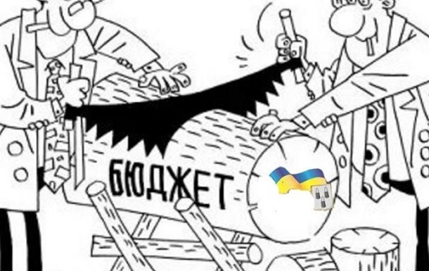 Антикоррупция по-украински: освоить гривну, вернуть копейку