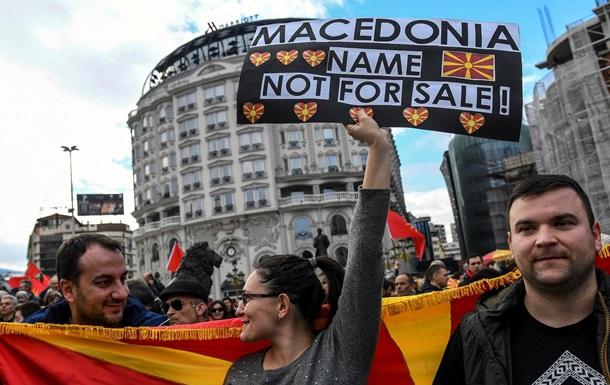 Вступление в НАТО через изменение Конституции: Македония, Украина, далее везде