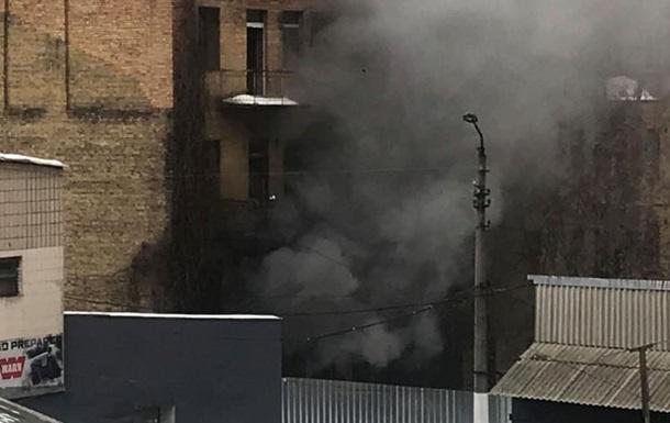 Пожар в Киеве сегодня 8 февраля