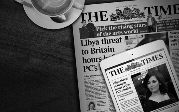The Times употребила фразу  гражданская война в Украине