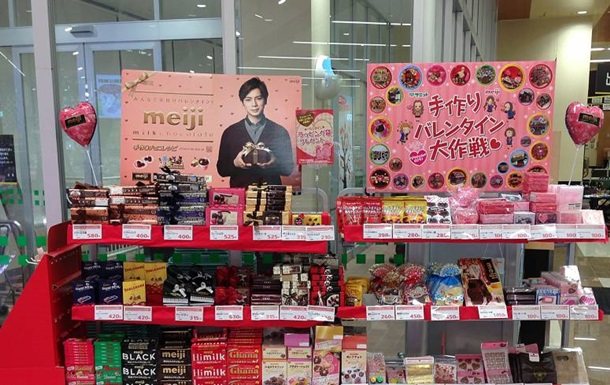 Японки массово отказываются от традиций дня Валентина