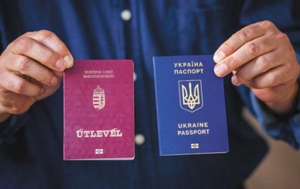 В Венгрии открыли 370 дел на украинцев, получивших гражданство