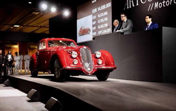Рідкісний Alfa Romeo продали за 16,7 млн євро