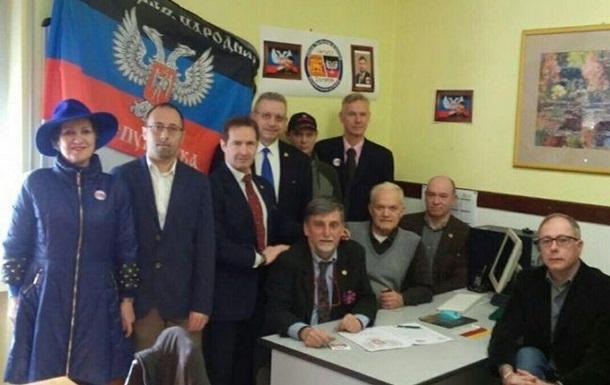 В Италии открыли  представительство  ДНР