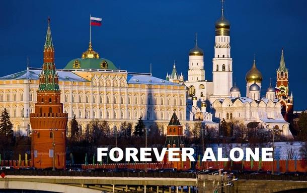 Санкции для РФ навсегда!