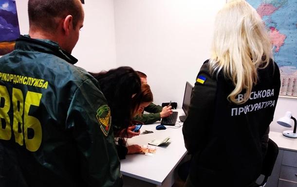 В Борисполе задержали узбека, предлагавшего взятку в российских рублях
