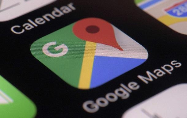 У Гугл-картах з явиться додаткова реальність